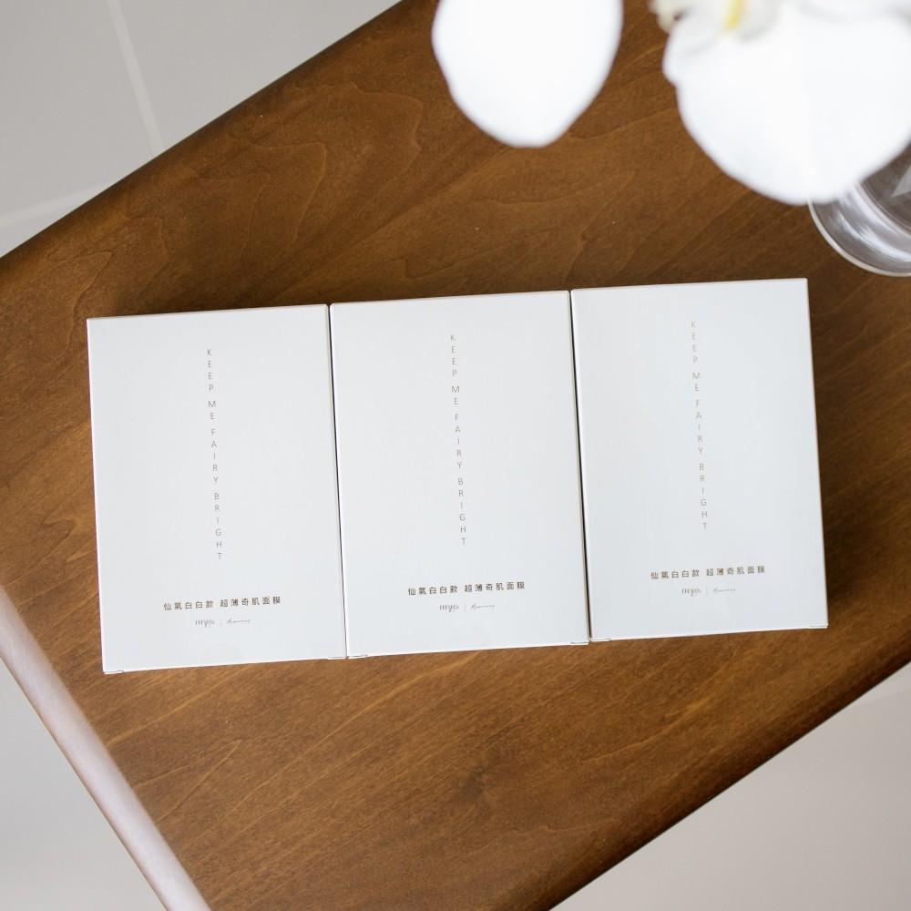 囤貨限定|仙氣白白款3盒贈6片