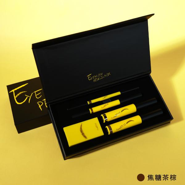 【獨家訂製】野生眉毛流禮盒