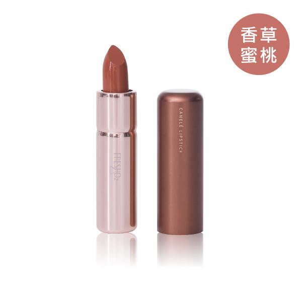 HD可麗露緞光唇膏‧香草蜜桃