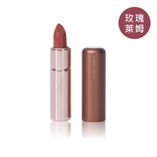 HD可麗露緞光唇膏‧玫瑰萊姆