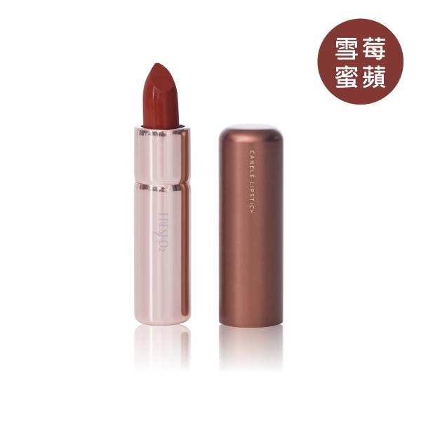 HD可麗露緞光唇膏‧雪莓蜜蘋