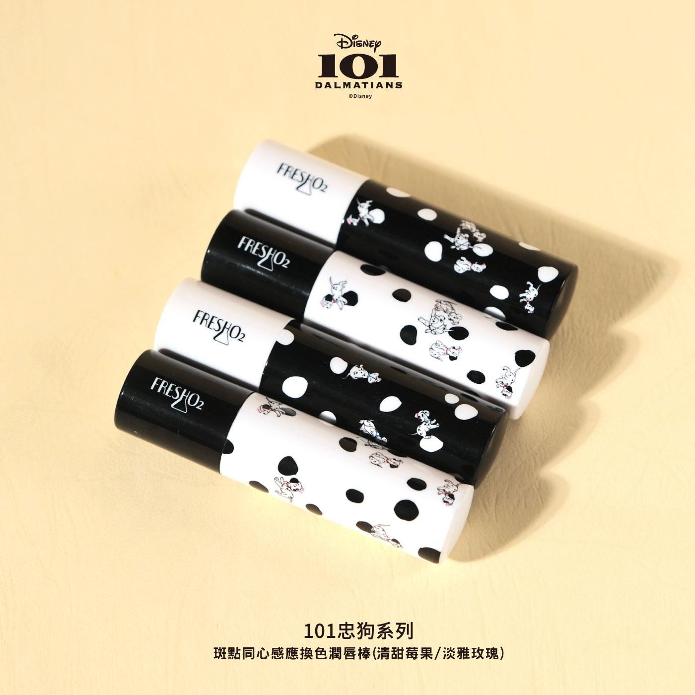 101忠狗系列 斑點同心感應換色潤唇棒雙入組